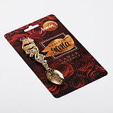 """Ложка сувенирная на открытке """"Золотая жена"""", 12 х 18 см, фото 2"""