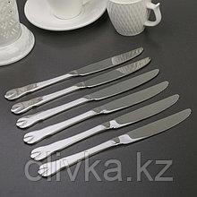 Набор ножей столовых Доляна «Капля», 23 см, 6 шт