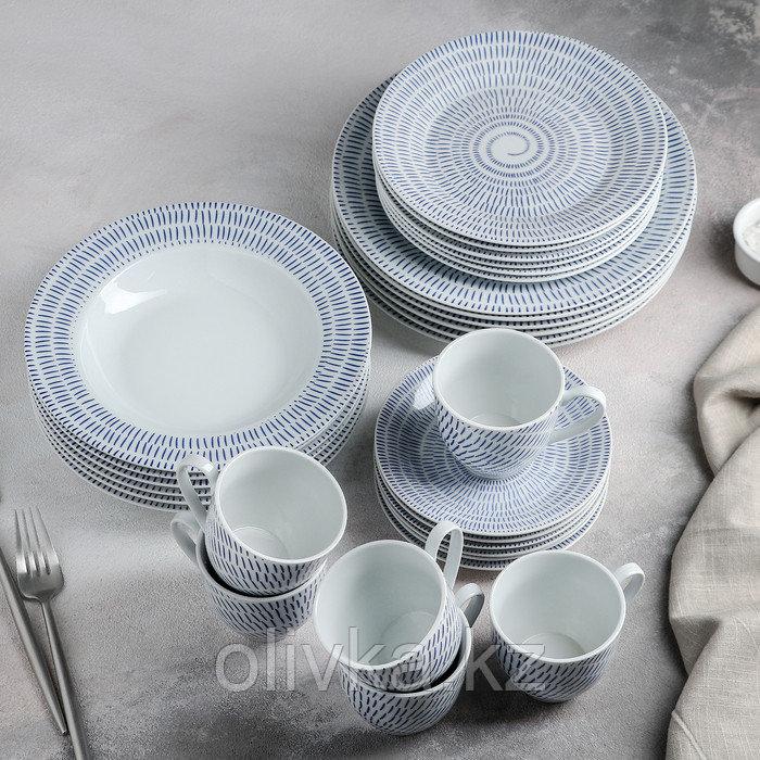 Сервиз столовый «Антик», 24 предмета, цвет белый