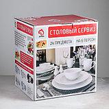 Сервиз столовый «Антик», 24 предмета, цвет белый, фото 5