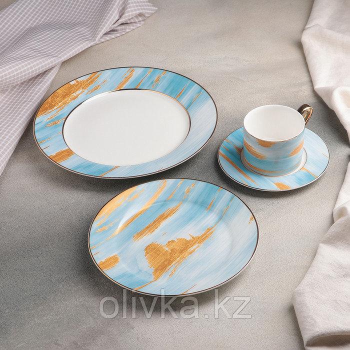 "Набор столовый 4 пред ""Лагуна"" кружка 200 мл, 11х8х6 см, тарелки 26х21,5х15 см"