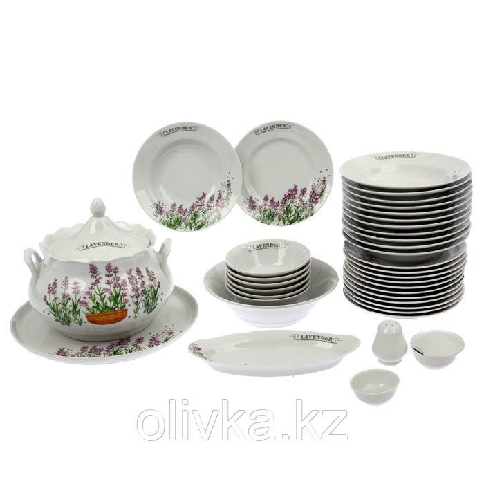 "Сервиз столовый ""Идиллия. Лаванда"", 37 предметов, 2 вида тарелок"