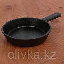 Сковорода порционная 14,5 см, с чугунной ручкой