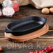 "Сковорода чугунная овальная ""ХОРЕКА"" с подставкой, 180 х 100 х 25 мм, ТМ BRIZOLL"