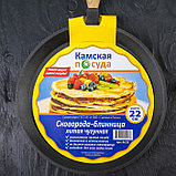 Сковорода блинная 22 см, с деревянной ручкой, фото 8
