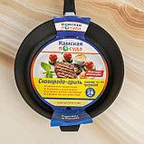 Сковорода-гриль 28х6 см литая, чугунная крышка, фото 8