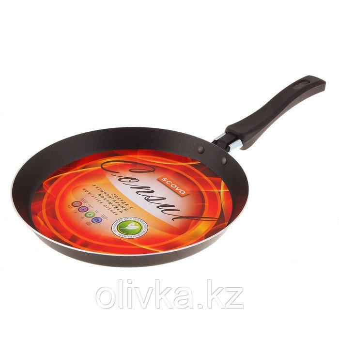 Сковорода блинная «Consul», d=22 см, с антипригарным покрытием