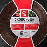 Сковорода 20 см Mountain Brown, антипригарное гранитное покрытие, ручка soft-touch, индукционное дно, фото 4