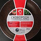 Сковорода 26 см Mountain Brown, антипригарное гранитное покрытие, ручка soft-touch, индукционное дно, фото 4