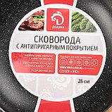 Сковорода «Eco.Black» 26 см, с антипригарным покрытием, ручка soft-touch, индукционное дно, фото 4