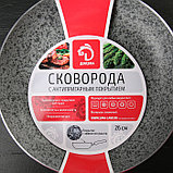 Сковорода 26 см Mountain Grey, антипригарное гранитное покрытие, ручка soft-touch, индукционное дно, фото 4