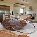 Сковорода глубокая 24 см «Kantry», со стеклянной крышкой, фото 2