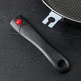 Cковорода 28 см «Forever» со съёмной ручкой, стеклянная крышка, фото 4