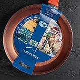 Набор сковород «Эмаль», d=20/24 см, 2 шт, фото 4