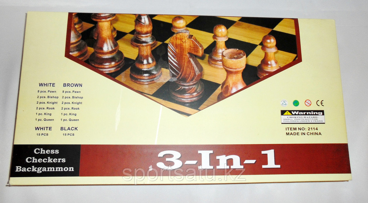 Шахматы 36см х 36см