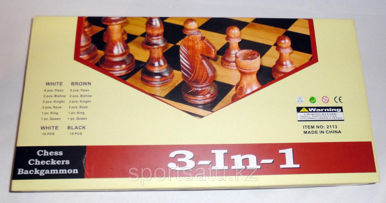 Шахматы 27см х 27см