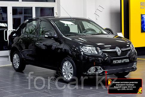 Зимняя заглушка решетки переднего бампера (Privilege, Privilege Luxe) Renault Logan 2014-, фото 2