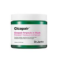 Восстанавливающая ампульная гель-маска, с центеллой азиатской,DR.JART+ CICAPAIR SLEEPAIR AMPOULE-IN MASK