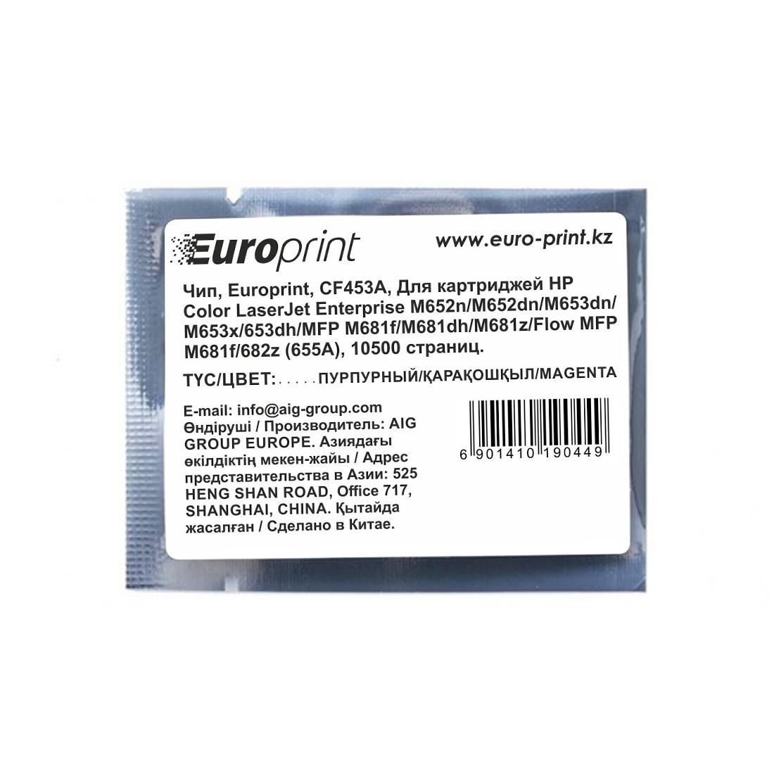 Чип Europrint HP CF453A