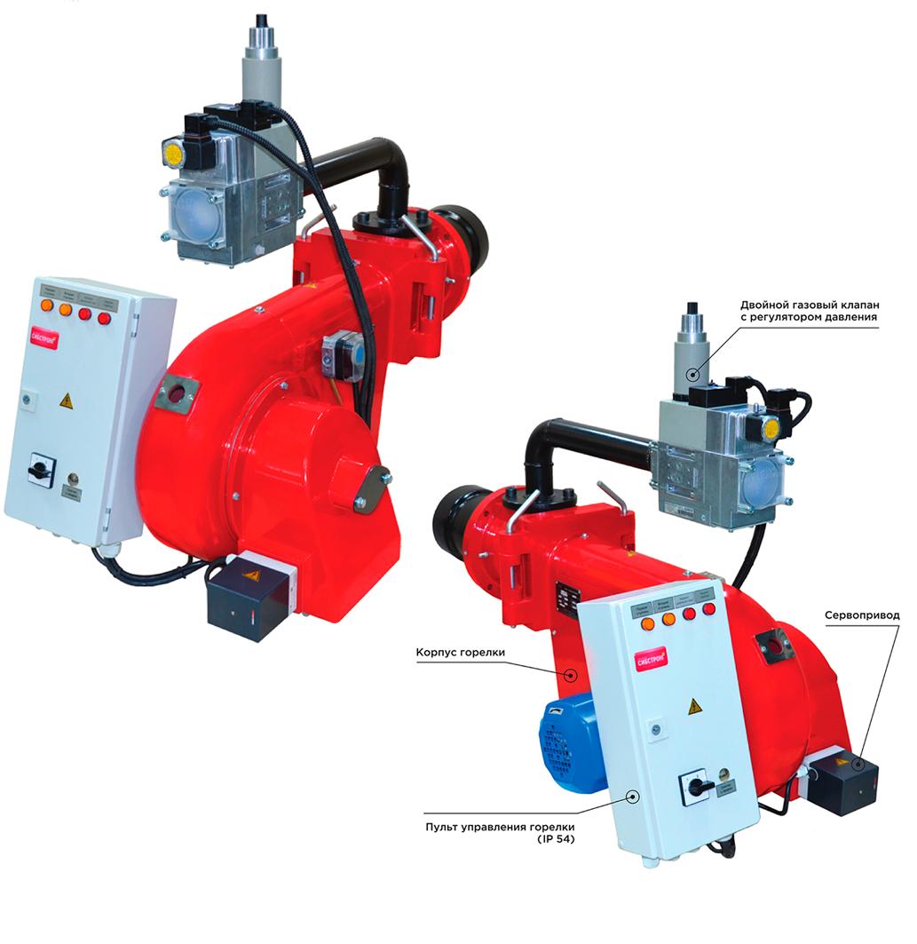 Горелки IL-G/GL (газ/газ-дизель)