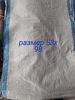 Белые мешки полипропиленовые