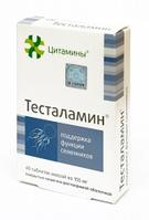 Тесталамин - пептид семенников (40 капсул)