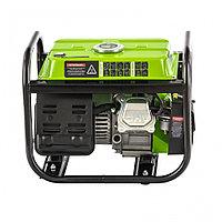 Генератор бензиновый БС-1200, 1 кВт, 230 В, 4-х такт., 5,5 л, ручной стартер// Сибртех 94541, фото 1