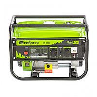 Генератор бензиновый БС-2800, 2,5 кВт, 230В, 4-х такт., 15 л, ручной стартер// Сибртех 94543