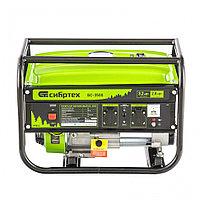 Генератор бензиновый БС-3500, 3,2 кВт, 230В, 4-х такт., 15 л, ручной стартер// Сибртех 94544