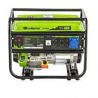 Генератор бензиновый БС-6500, 5,5 кВт, 230В, 4-х такт., 25 л, ручной стартер// Сибртех 94546