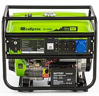 Генератор бензиновый БС-6500Э, 5,5 кВт, 230В, 4-х такт., 25 л, электростартер// Сибртех 94548