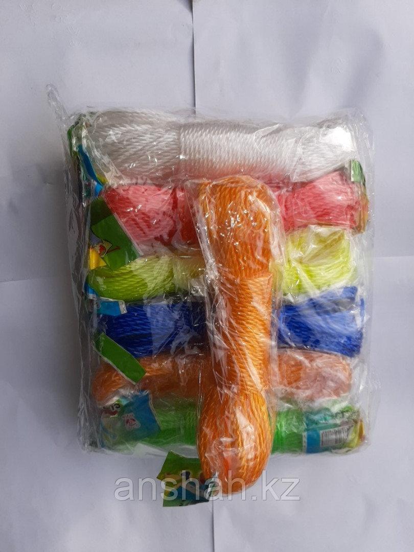 Веревки бельевые цветные 20 м