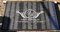 Мемориальные плиты больших размеров