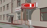 Вывод из жилого фонда г Астана