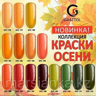 Гель лак Grattol #181 Saffron, 9ml, фото 2