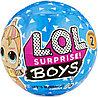 L.O.L. Surprise - Кукла Сюрприз в шарике, ЛОЛ Мальчики LOL Boys 2 серия (Оригинал)