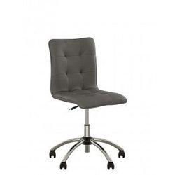 Компьютерные кресла офисные