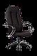 Кресло офисное ортопедическое астана, фото 5