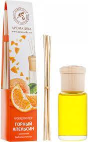 Аромадиффузор «Горный апельсин»50мл