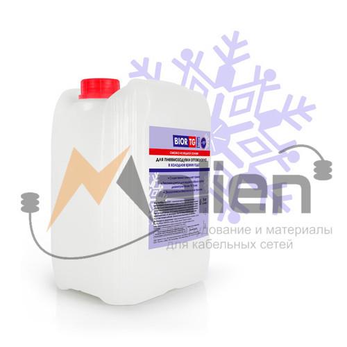 BIOR TG PWater winter Смазка для пневмозадувки оптоволокна в холодное время года, 5 кг