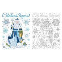 """Феникс Презент Новогоднее оконное украшение """"Дед Мороз"""", с серебряным глиттером, с раскраской, 30*38 см."""