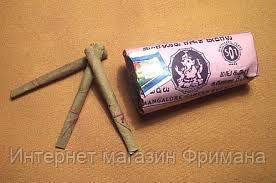 заказать сигареты биди