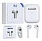Беспроводные Наушники i12-TWS Bluetooth 5.0, фото 2