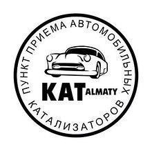 Скупка автомобильных катализаторов