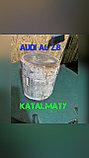 Скупка цельных отечественных катализаторов, фото 9