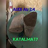 Скупка цельных отечественных катализаторов, фото 5