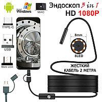 Эндоскоп для смартфонов планшетов и PC камера 1080P HD с жестким кабелем, фото 1