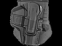 Fab defense Кобура Fab-Defense Scorpus® M24 Level 1 Retention System 1 поколение для ПМ