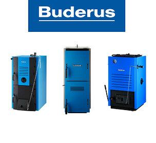 Твердотопливные котлы Buderus