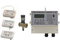 Сигнализатор МК3-Е  Ду 100 мм САКЗ СО-СН природный и угарный газ с КЗГЭМ,Среднее давление,с диспетчеризацией